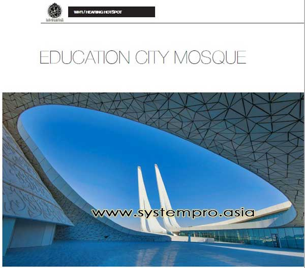 William Sound Audio Wifi Education City Mosque