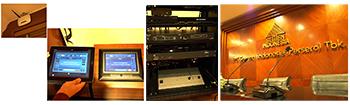 Sistem control audio visual di pt semen indonesia jakarta