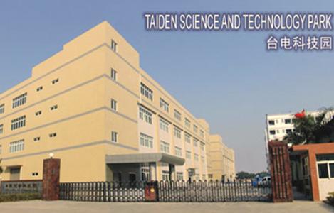 Taiden Factory