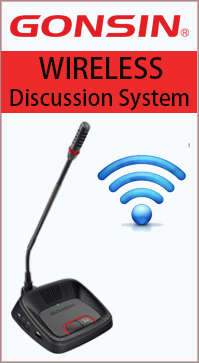 Gonsin Wireless Discussion System
