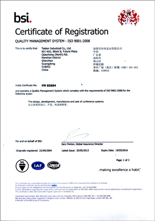 Taiden iso certifacate